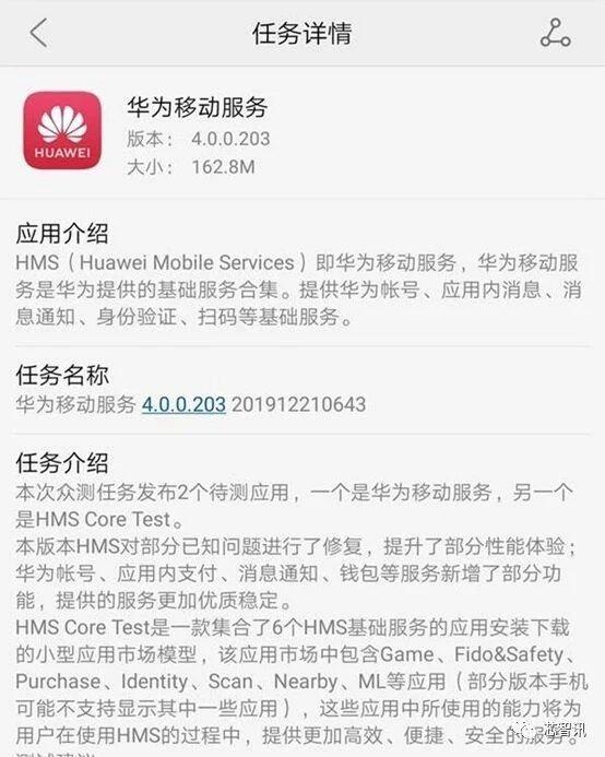 Huawei Mobile Services 45 bin uygulamaya ulaştı